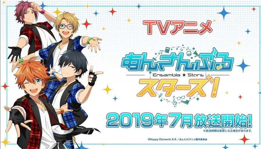 ensemble stars! temporada anime verano 2019